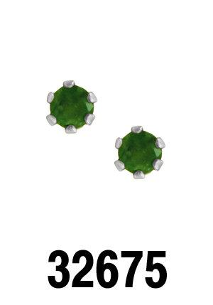 CMI:32675