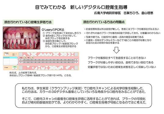 010yoshigachihiro20200605-1.jpg