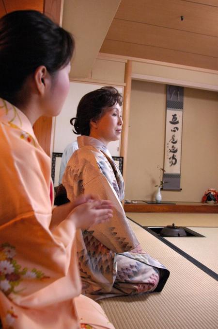 Tea Ceremony 1.png