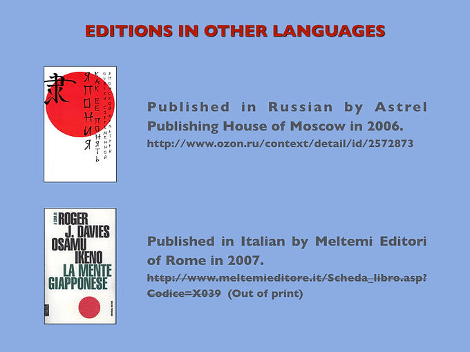 Editions in Other Languages.jpg
