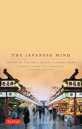 JMind Cover.png