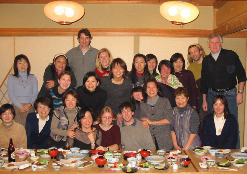 Aidai Year-End Party.png