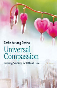 300_universal-compassion-frnt-800x521_20