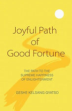300_joyful-path-of-good-fortune_frnt_web