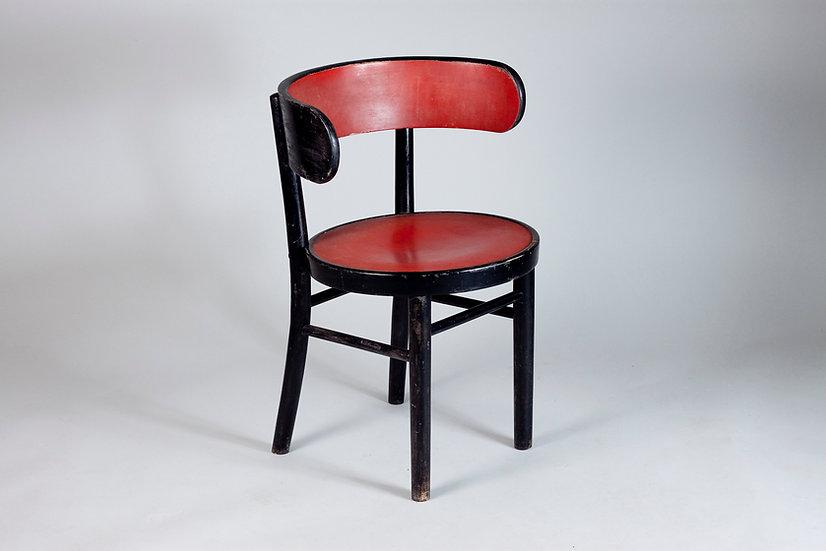 Werner West 1940s Hugging Chair