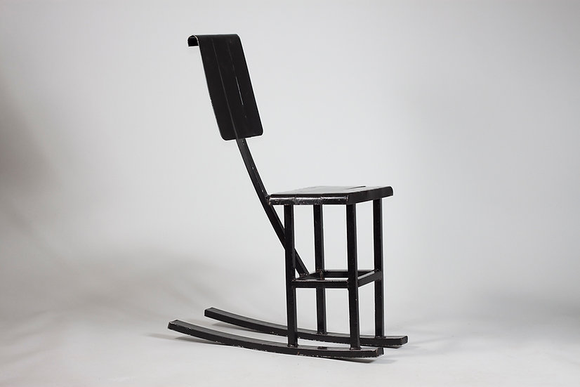 Unique Finnish Metal Rocking Chair