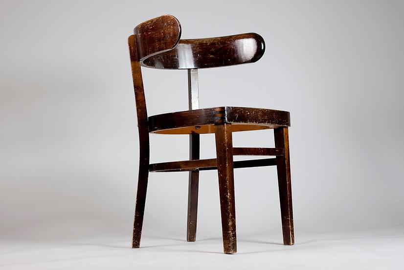 Werner West, 1940s Hugging Chair