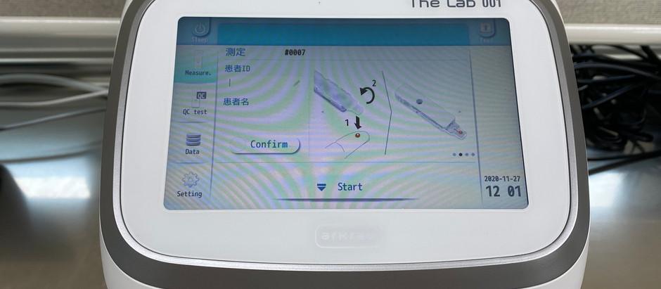新しいHbA1c測定装置を導入しました