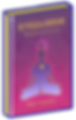 Шри Чинмой. Кундалини - материнская сила