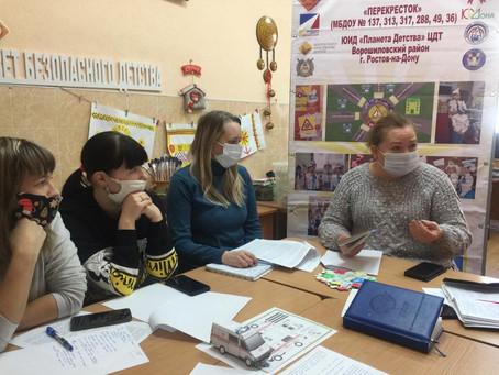 В городе Ростове-на-Дону представители школ и детских садов обсудили реализацию проекта