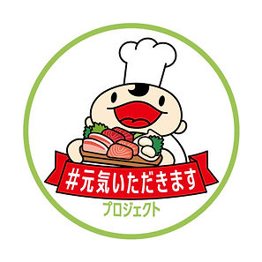キャラクターロゴB_水産物.jpeg