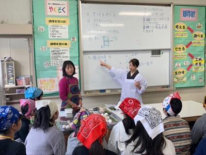日本の食と文化、出前授業へ