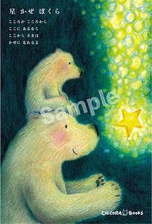 アートハウス用ポストカード.jpg
