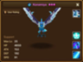 KONAMIYA Water Garuda