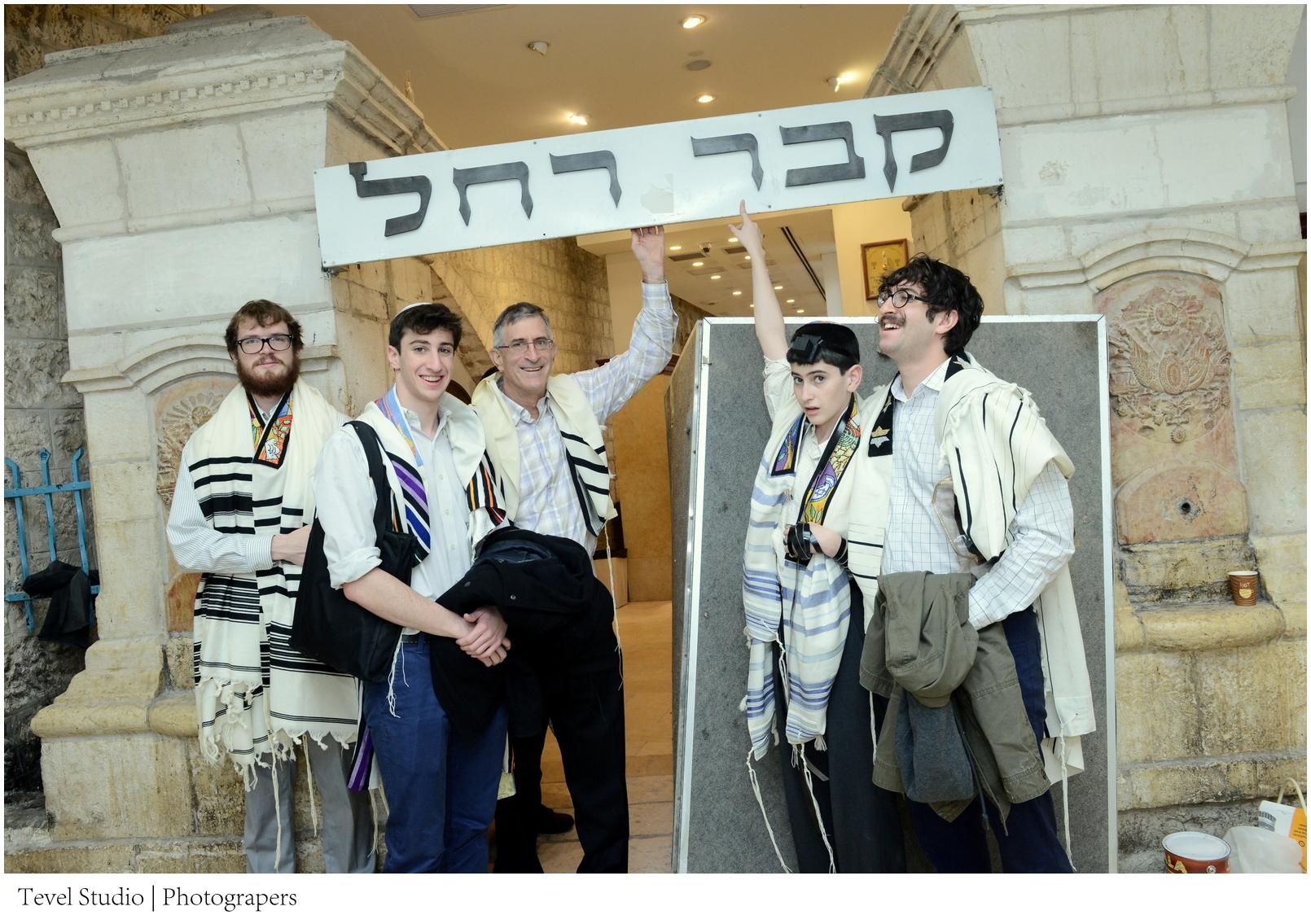 Bar Mitzvah in Jerusalem, Israel