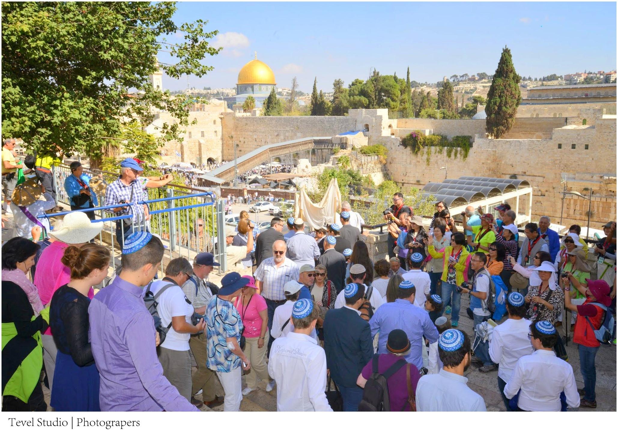 Bar Mitzvah in Jerusalem, Israel.JPG