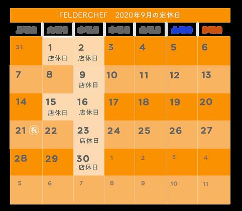 felderchef_calendrier_2020_09.png