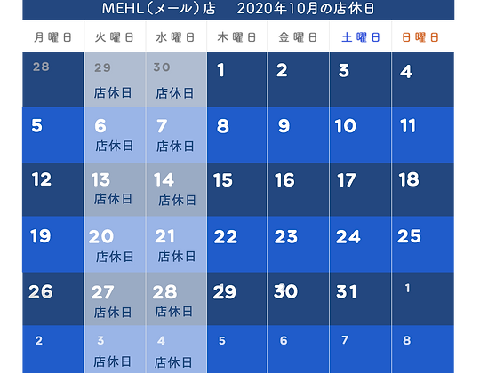 mehl_calendrier_2020_10.png