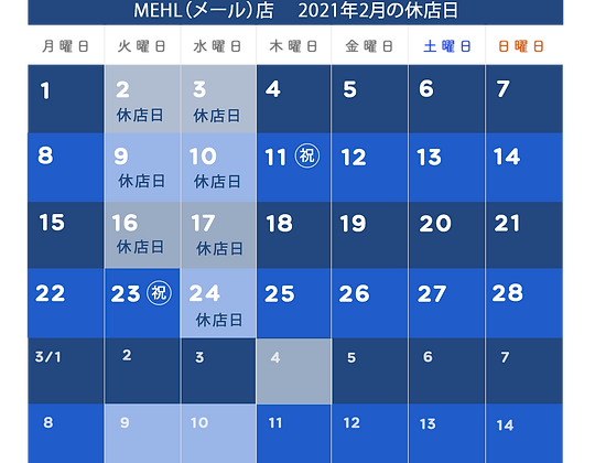 mehl_calendrier_2021_02.png