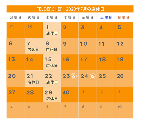 felderchef_calendrier_2020_07.png