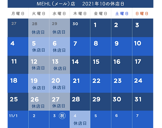 mehl_calendrier_2021_10.png