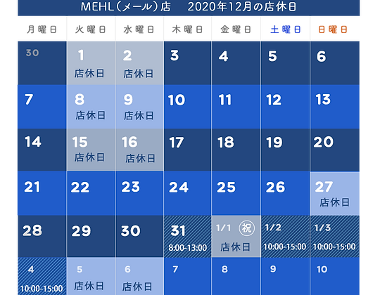 mehl_calendrier_2020_12_.png