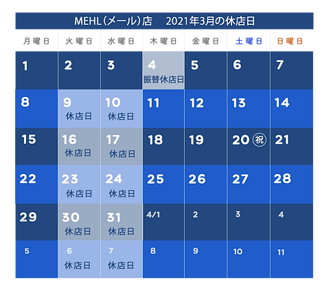 mehl_calendrier_2021_03.png