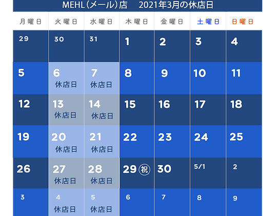mehl_calendrier_2021_04.png