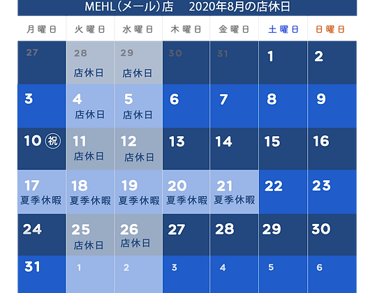 mehl_calendrier_2020_08.png