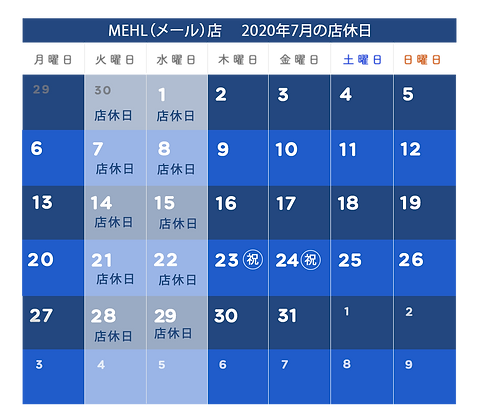 mehl_calendrier_2020_07.png