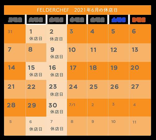 felderchef_calendrier_2021_6_edited.png