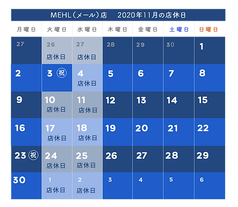 mehl_calendrier_2020_11.png