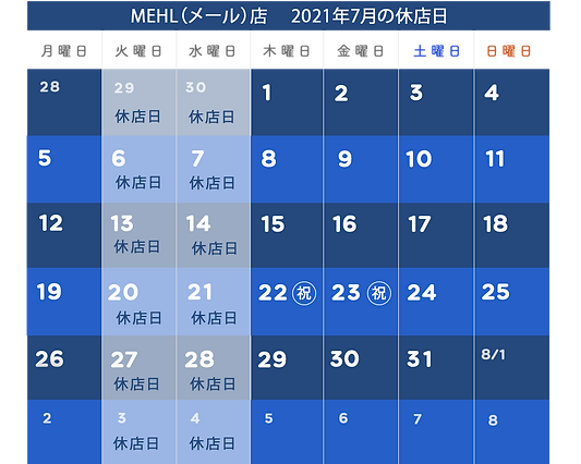 mehl_calendrier_2021_07.png