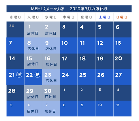 mehl_calendrier_2020_09.png