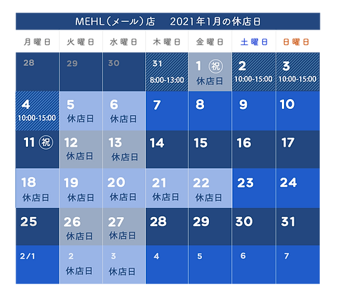mehl_calendrier_2021_01.png