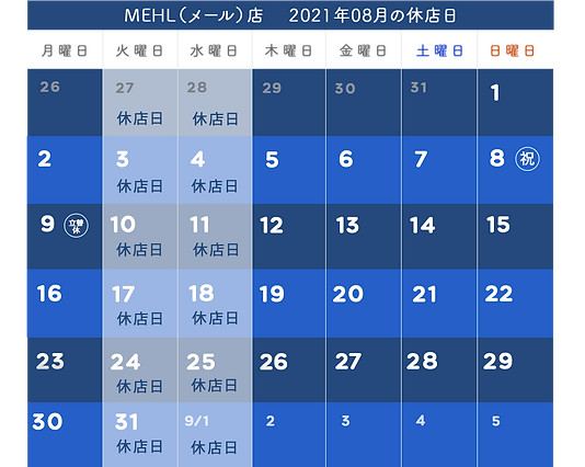 mehl_calendrier_2021_08.png