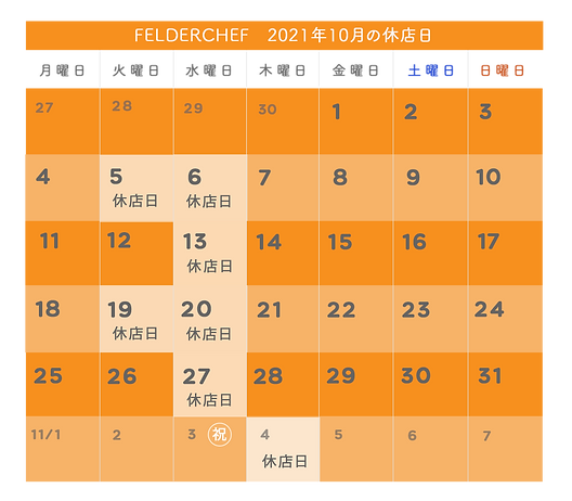 felderchef_calendrier_2021_10.png