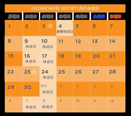 felderchef_calendrier_2021_11.png