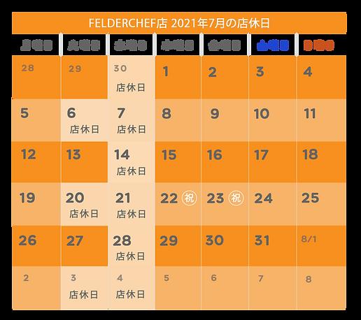 felderchef_calendrier_2021_07.png