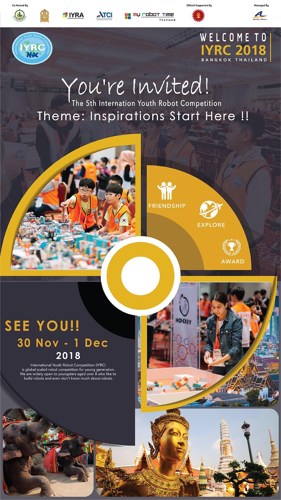 Poster IYRC 2018.jpg