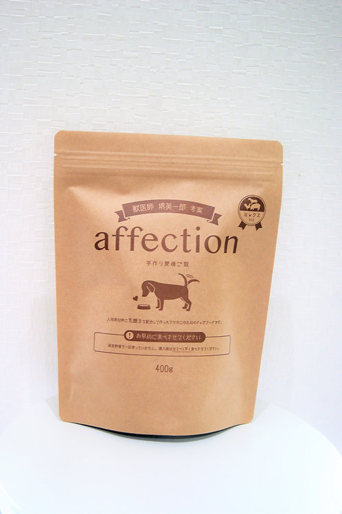 affectionアフェクション mix(鶏豚馬)