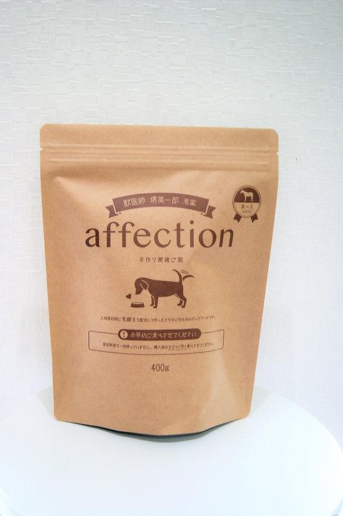 affectionアフェクション horse馬