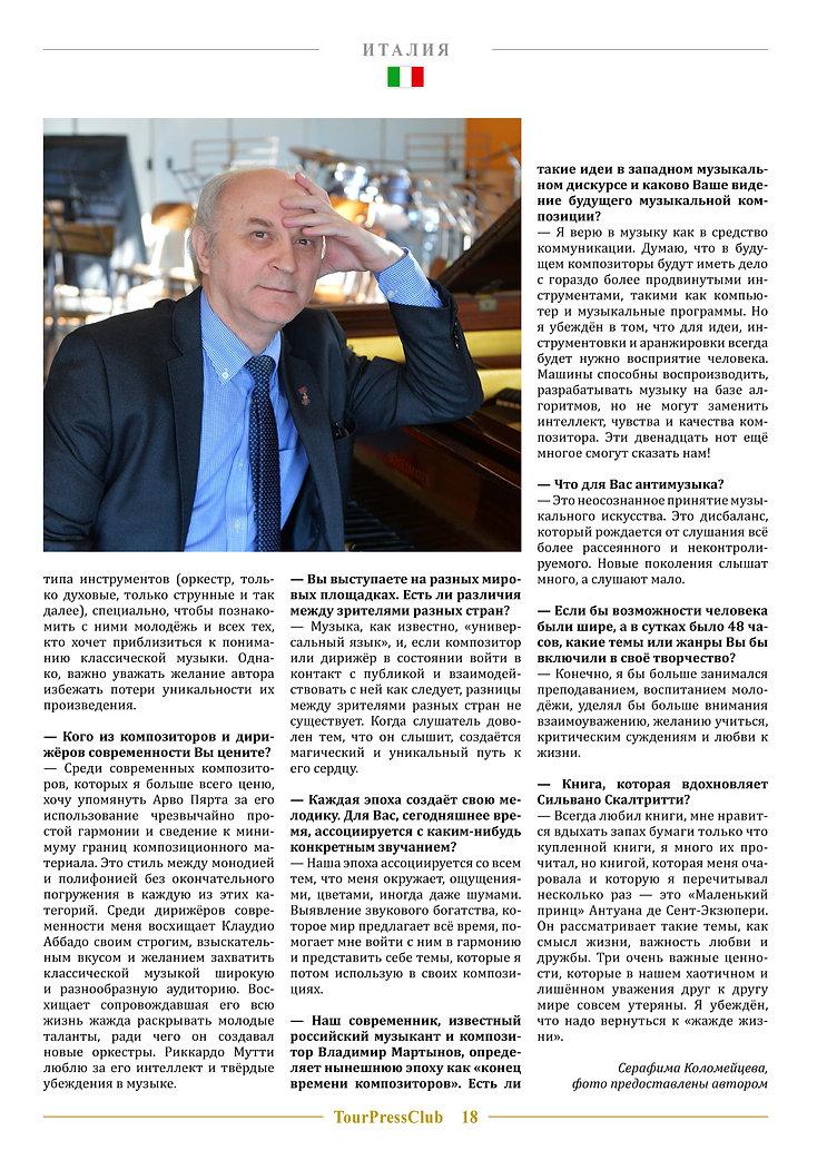 Intervista giornale russo_Pagina_3.jpg