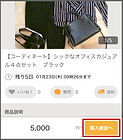 app_capture01.jpg