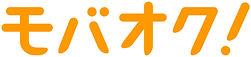 mobaoku_logo_RGB.jpg