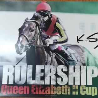 ルーラーシップ 2012年クイーンエリザベスⅡ世カップ優勝クオカード