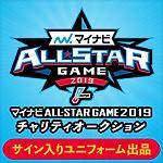 201907_npballstar_145.png
