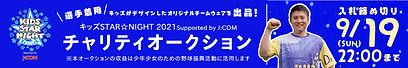 ydb20210911banner720x120.jpg