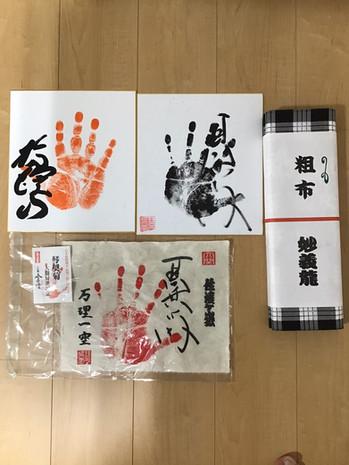 小田孔明選手所蔵品