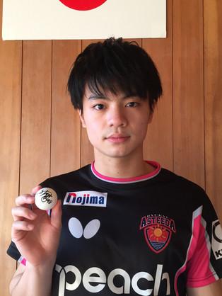 宇田 幸矢選手使用 タオル+サイン入り練習球